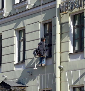 Window Cleaning Rcs Maintenance Group Limited